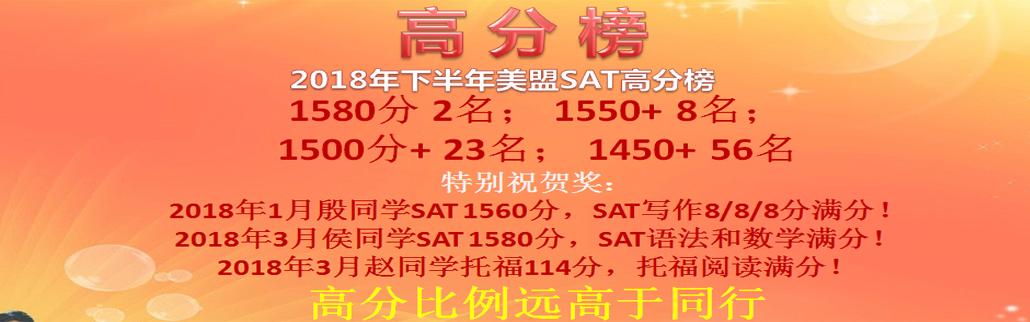 上海雅思培训机构